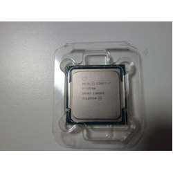 Procesor Intel® Core™ I7-10700, 2.9 GHz Up to 4.80GHz, 16MB, Socket 1200, bulk