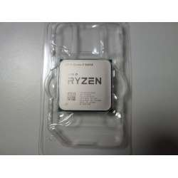 Procesor AMD Ryzen™ 5 5600X, 3.70GHz up to 4.60GHz, 35MB, Socket AM4, Bulk